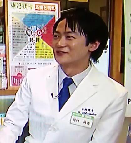yugo okamura